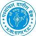 Madhyanchal Gramin Bank Recruitment 2015 -Office Asst Online form
