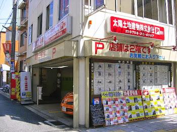 太陽土地建物株式会社