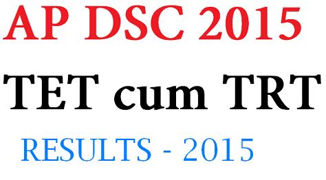AP-DSC-results-2015-TET-cum-TRT-results