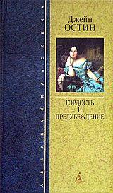 Два женских романа