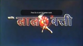 Watch Stop Lal Bati Hot Hindi Movie Online