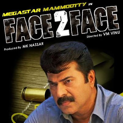 Watch Face 2 Face (2012) Malayalam Movie Online