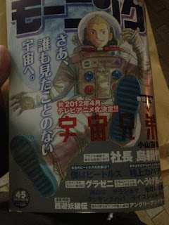 Uchuu Kyoudai anuncio anime abril 2012