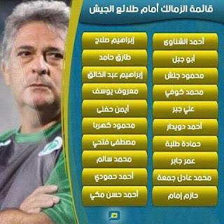 قائمة طلائع الجيش تخلو من إبراهيم وجمال وباسم وتوفيق وعودة حامد