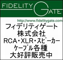 FIDELITY GATE