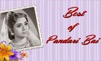 Best of Pandari Bai Tamil Audio Jukebox