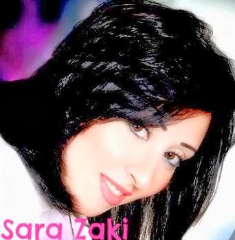 سارة زكى من زمان من جرسونيرة
