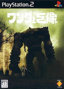 Shadow of the Colossus capa japonesa