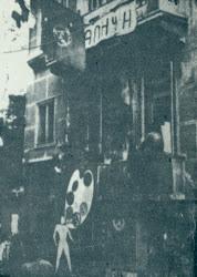 ΚΑΤΑΛΗΨΗ 1981