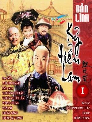 Bản Lĩnh Kỷ Hiểu Lam (2001) - FFVN - 40/40