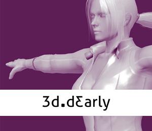 3D Model Showcase