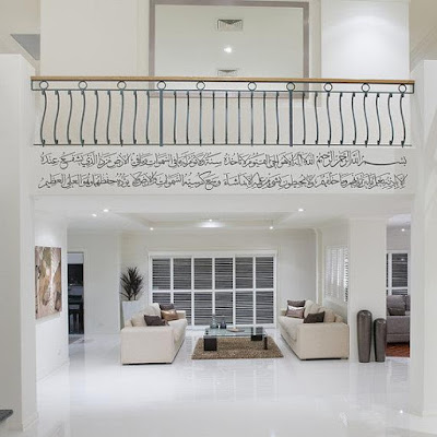 dekorasi dinding ruang keluarga | kaligrafi