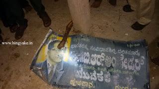 atrocity on dalits