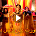 Beautiful Bride Dance Performance - See Video