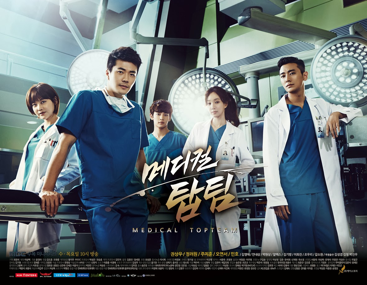 Đội Ngũ Danh Y - Medical Top Team MBC 2013