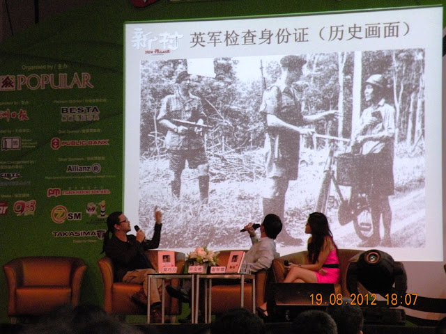 """内容掀""""赤化""""争议《新村1949》搁置上映"""