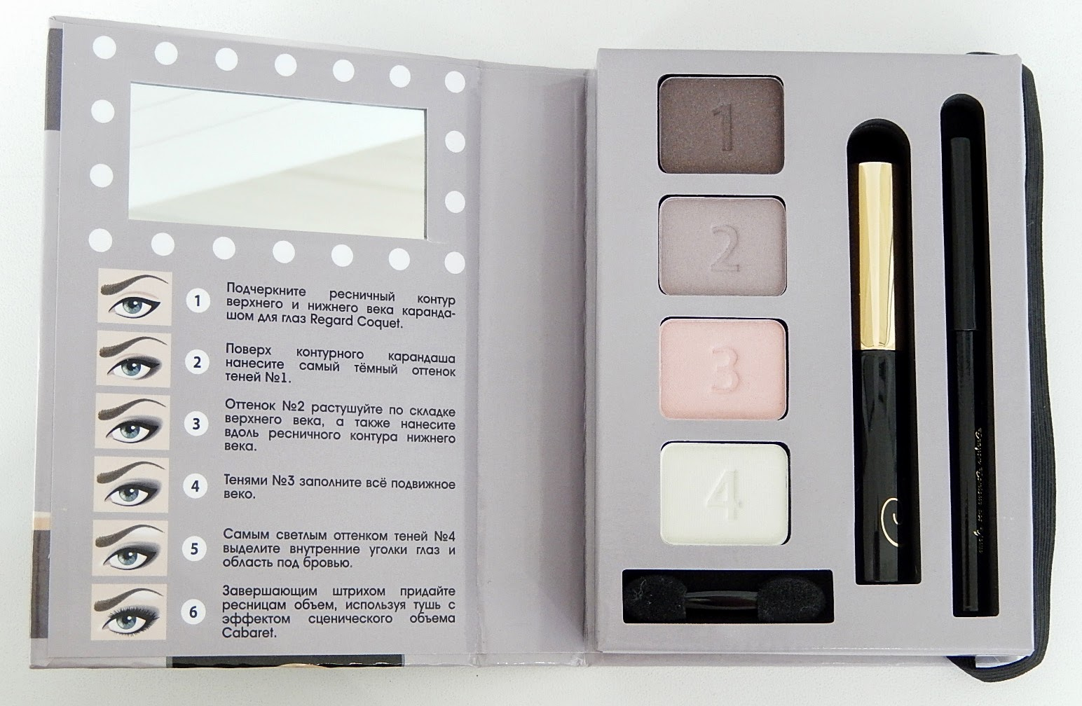 Eyes makeup kit