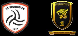 مشاهدة مباراة الإتحاد والشباب بث مباشر 6-5-2014 دوري أبطال آسيا
