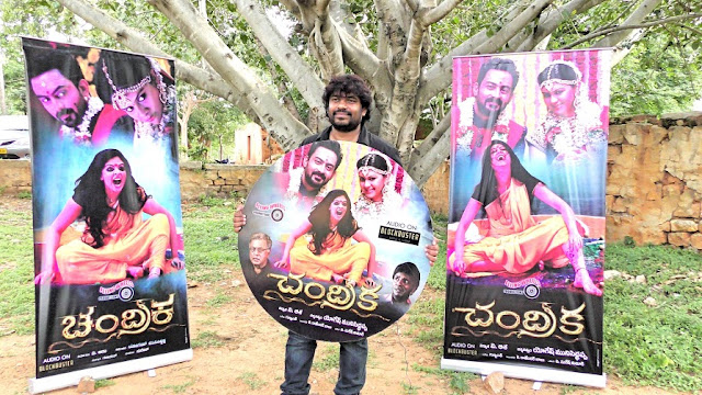 Chandrika audio launched,Chandrika movie launch,Telugucinemas.in