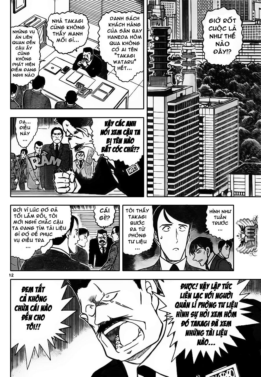 Thám Tử Lừng Danh Conan - Chapter 805 - Pic 12