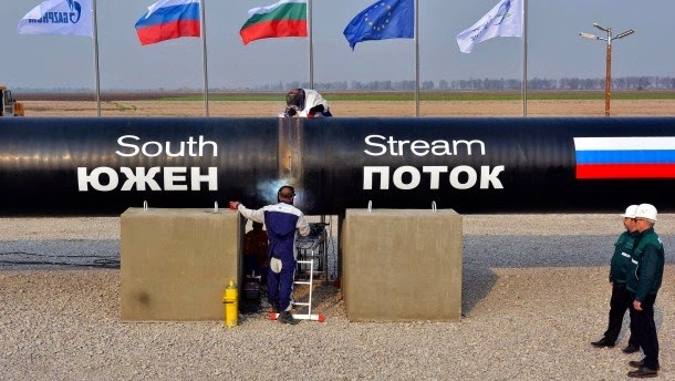 ο αγωγός φυσικού αερίου South Stream