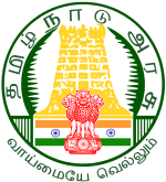 Madurai District Court, Tamilnadu, Court, 10th, tamil nadu logo