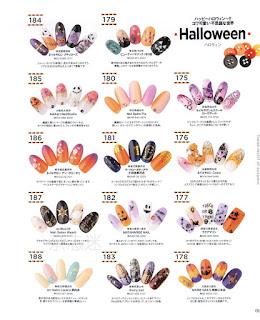 Spooky kawaii nail art
