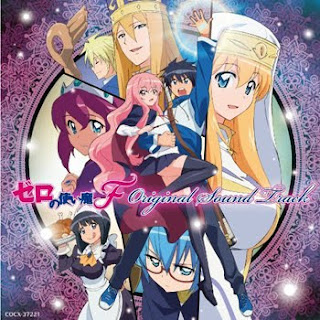 Zero no Tsukaima F Original Soundtrack