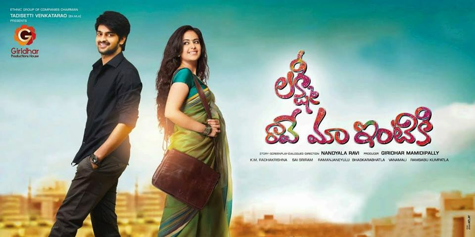 Lakshmi Raave Maa Intiki (2014) Mp3 Songs Free Download