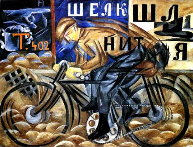 [Immagine: 1913+Il+Ciclista+Natalia+Goncharova.jpg]