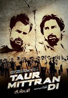 Taur Mitran Di (2012 - movie_langauge) - Arminder Gill, Ranvijay Singha, Surveen Chawla, Amita Pathak, Mukesh Rishi, Rana Ranbir, Paramveer, Binnu Dhillon