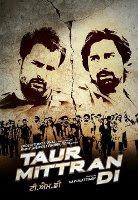 Taur Mitran Di (2012) - Punjabi Movie