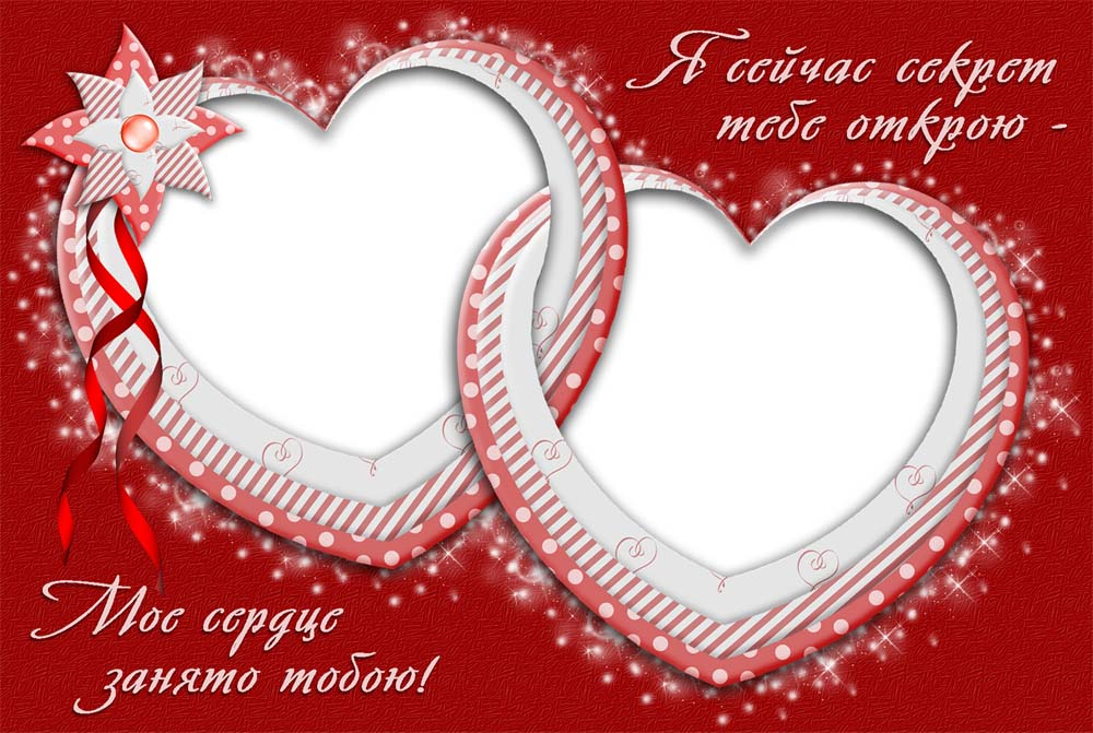 I Love You Photo Frames - Proga   Info