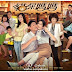 [R] COFFEE CAT MAMA / 貓屎媽媽 [TVB] [2013] Funn Lim