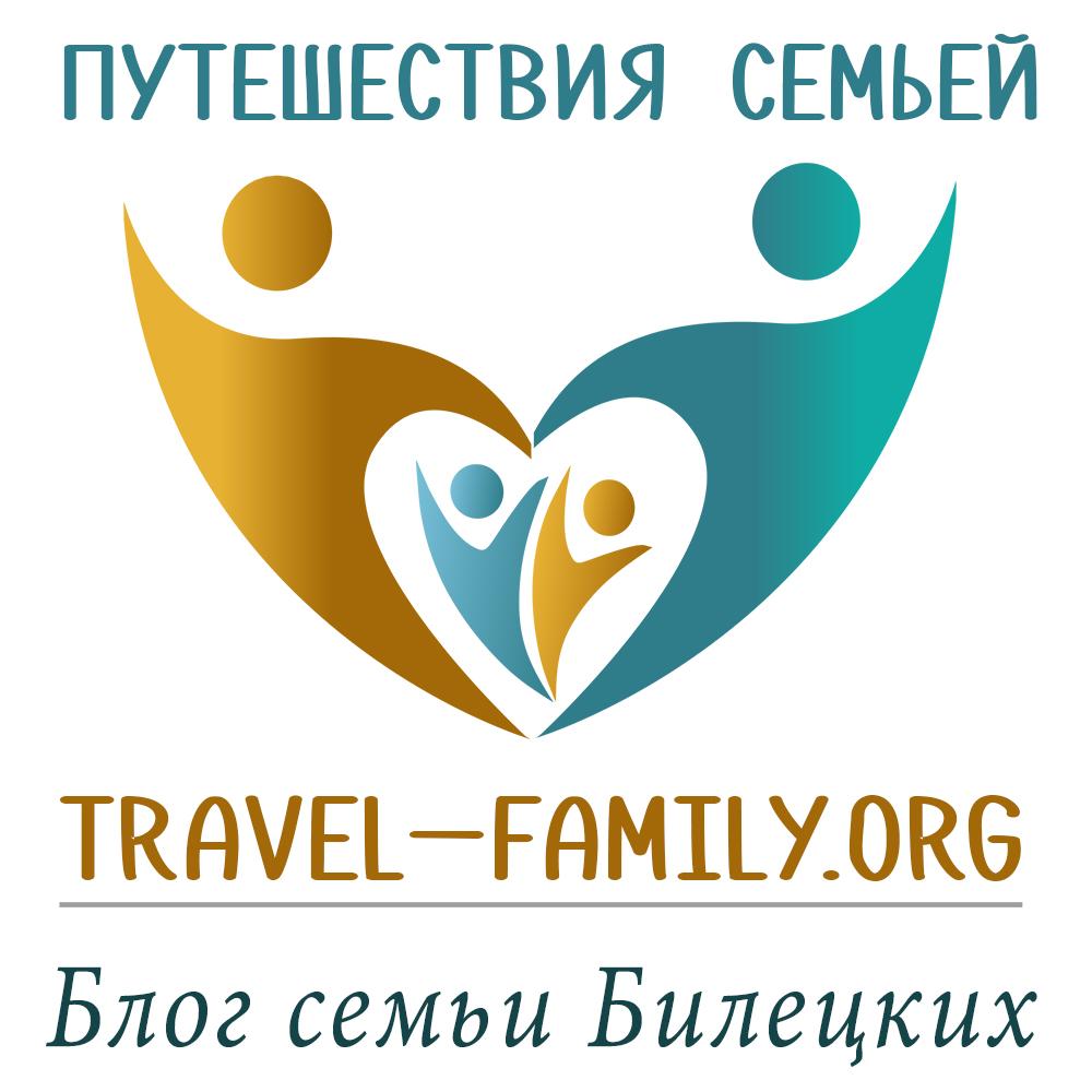 Семейный блог