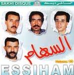 Essiham-El 3irak