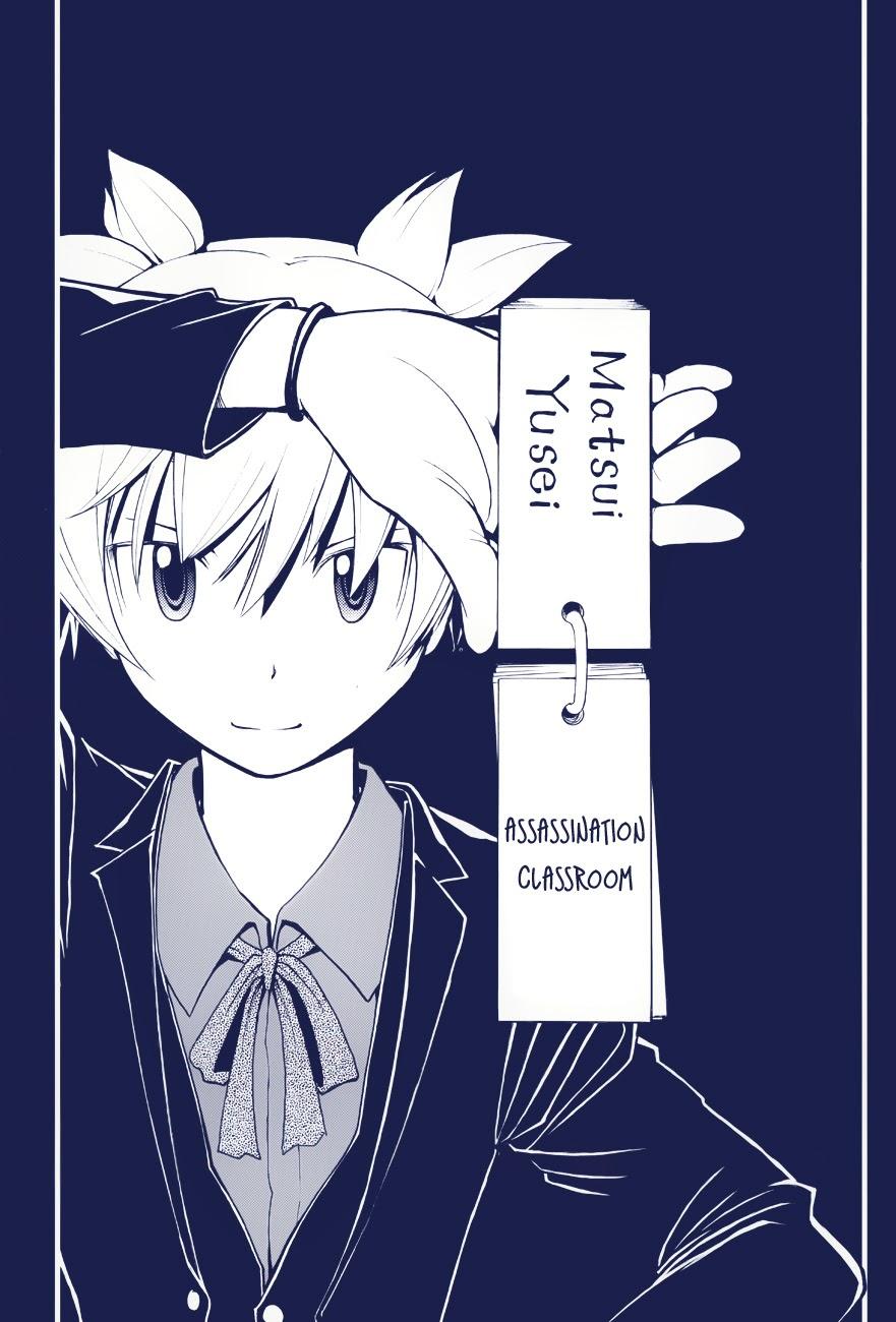 Komik assassination classroom 055 - waktunya penutupan semester pertama 56 Indonesia assassination classroom 055 - waktunya penutupan semester pertama Terbaru 2|Baca Manga Komik Indonesia|Mangaku lah lebih keren lebih baik