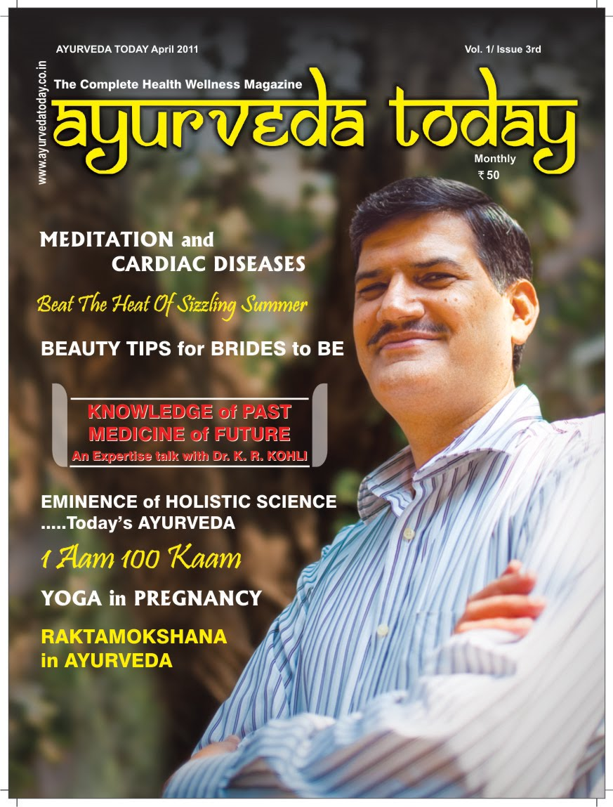 Ayurveda Today Magazine