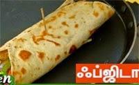 Fajita – Ungal Kitchen Engal Chef
