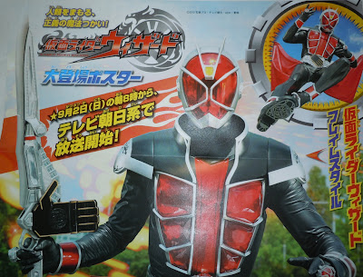 Kamen Rider Wizard Flame Style Makes the Show Fiery!