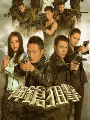 Không Khoan Nhượng (HTV2) - Tay Súng Truy Kích