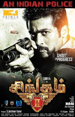Watch Singam 2 – II Movie 2013 HQ Online