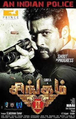 Watch Singam 2 – II Movie 2013 HQ Online
