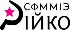 Commie Pinko Tshirts