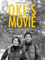 Oki's Movie (2010)