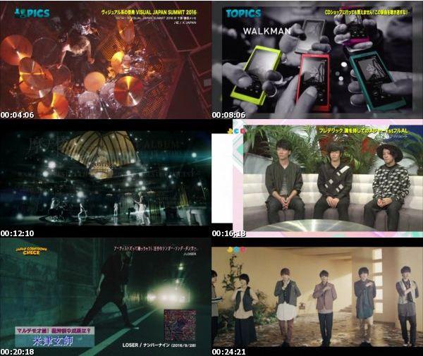 [TV-Variety] Japan Countdown – 2016.10.23