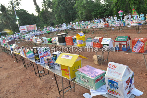 SSF state conference donation box in Kasaragod