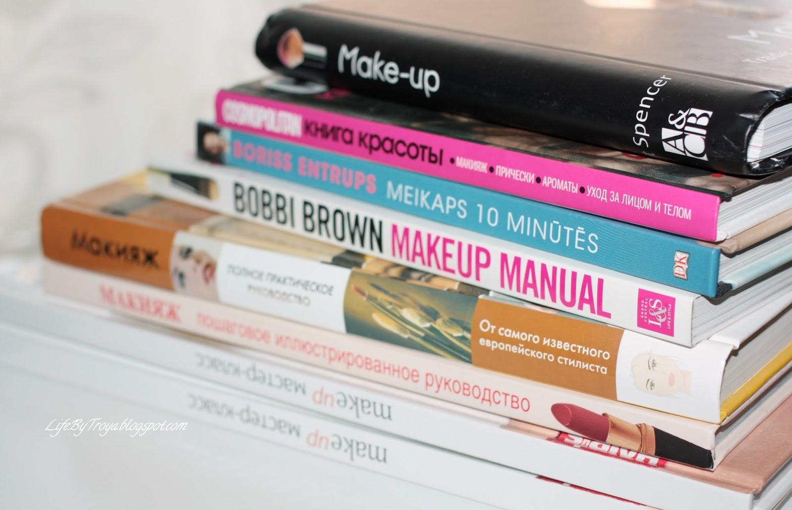 Кевин экоан. макияж. пошаговое иллюстрированное руководство