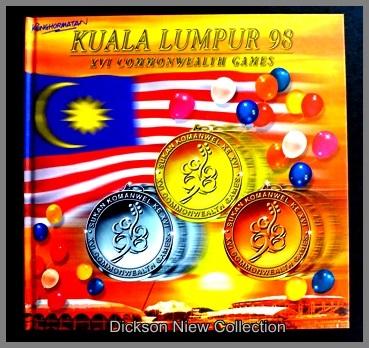 Kuala Lumpur 98 Xvi Commonwealth Games Silver Souvenir