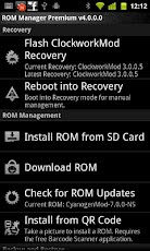 ROM Manager (Premium) 1.0.8 apk | Mobile Application APK
